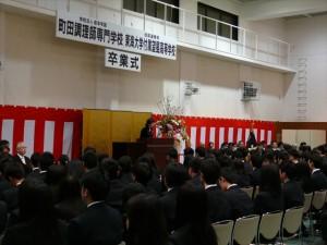 平成29年度 高等課程 卒業証書授与式