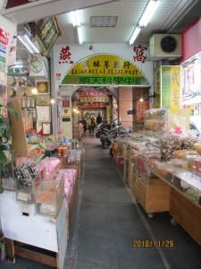 修学旅行 in 台湾 part3