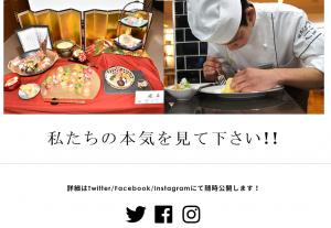 卒業作品展のお知らせ!