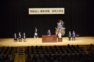 ご入学おめでとうございます。