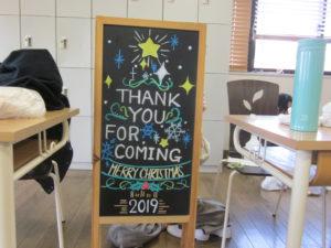 ご来店ありがとうございました!!